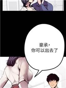 美丽新世界![1-55全] 汉化中文HD高清版[顶级韩漫]