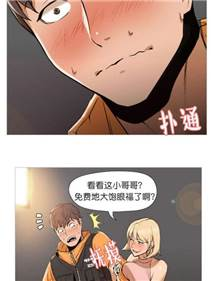 韩漫办公室的小秘密漫画全集无删减版